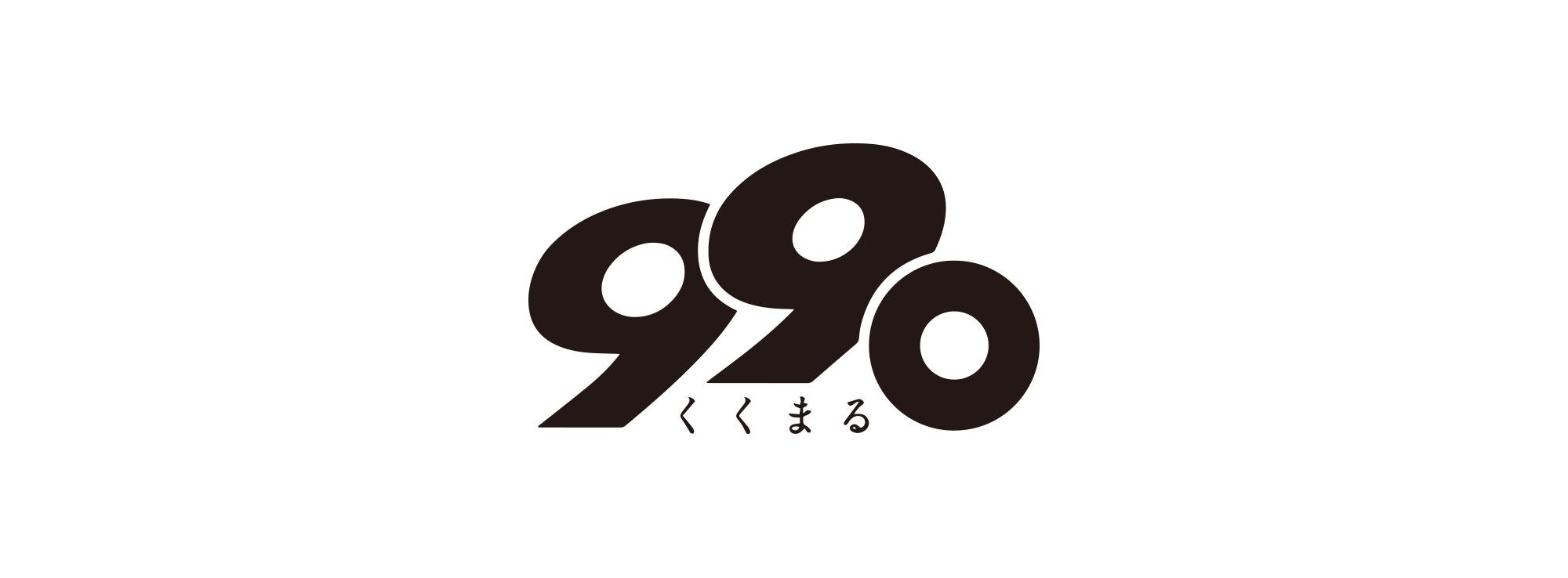 990_logo_whiteblack