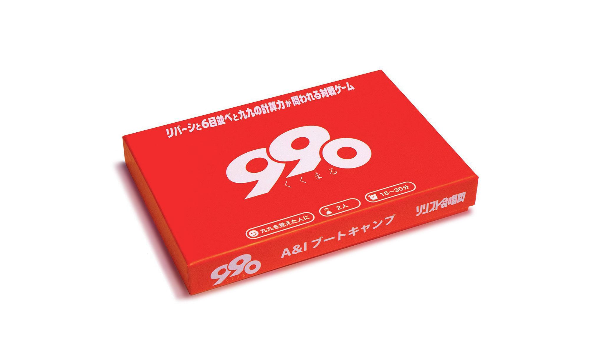 990_pac