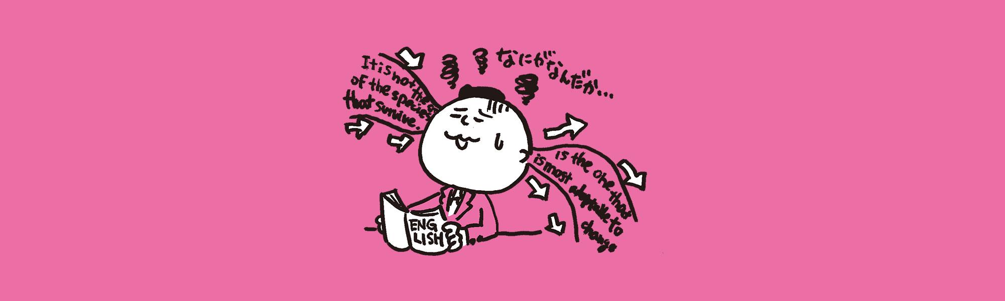 benesse_2017_illust_pink01