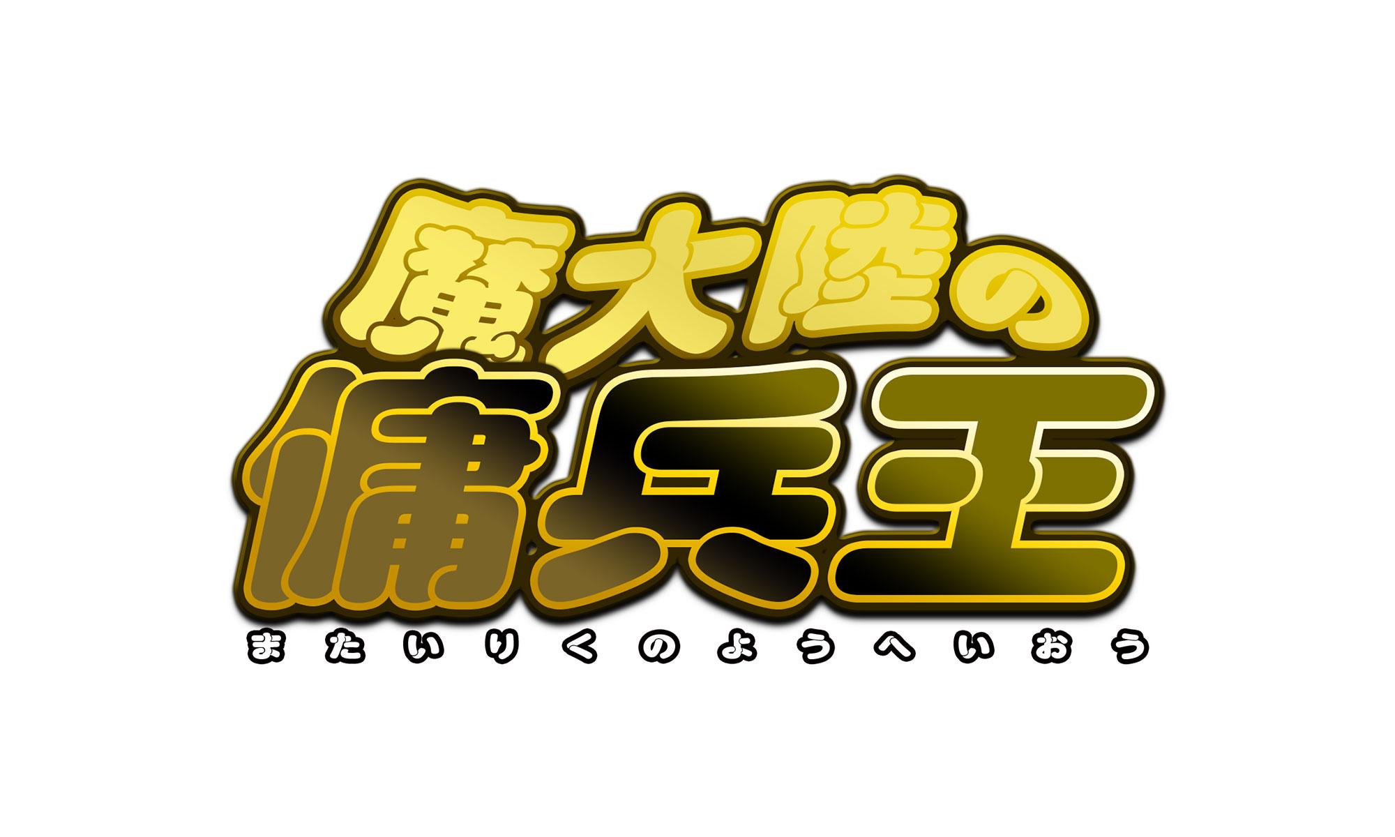 matairiku_logo