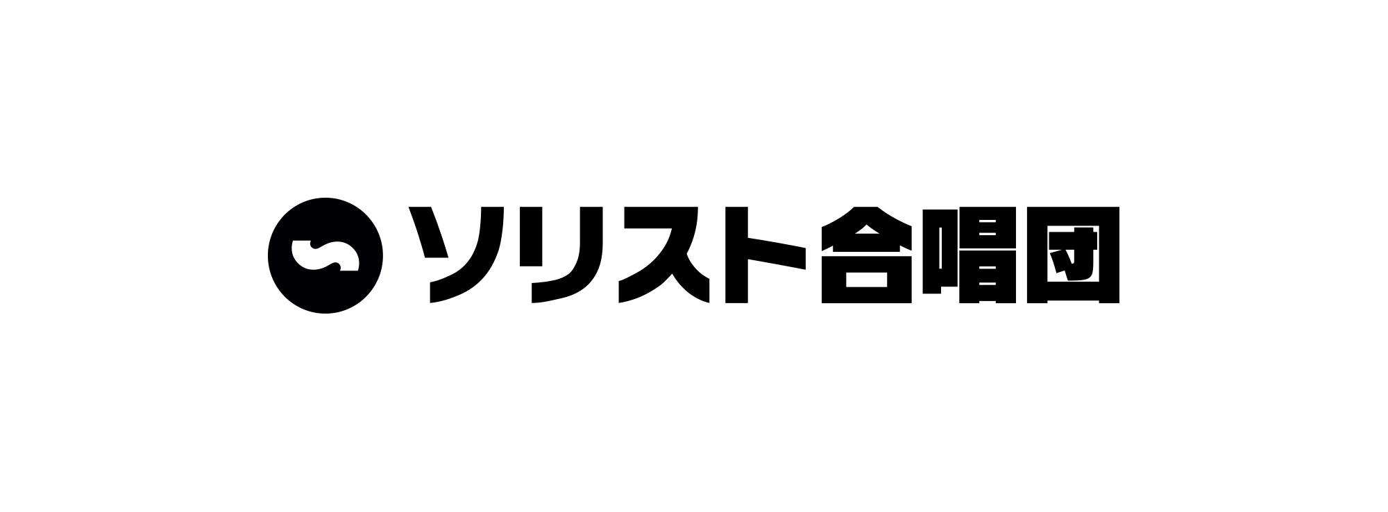 soloist_logo_jp2