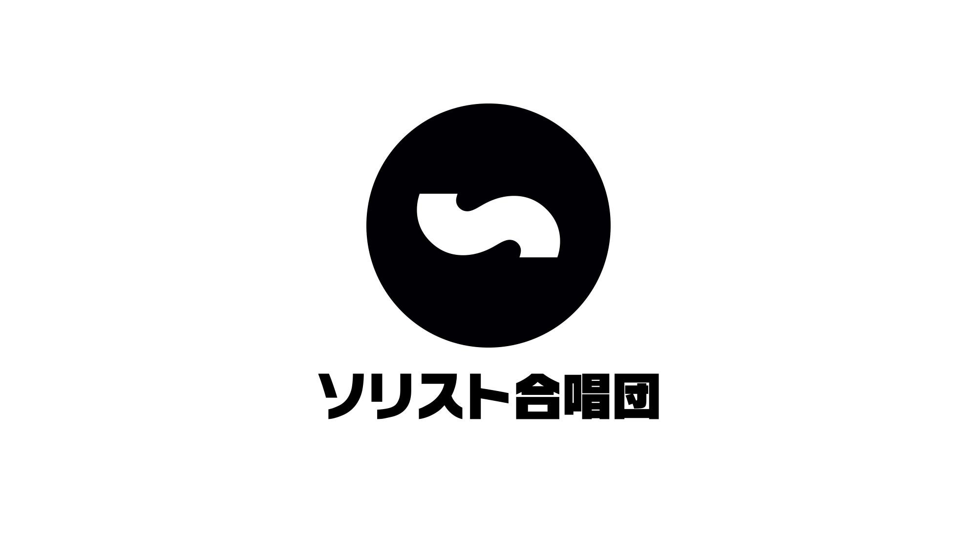 soloist_logo_tate