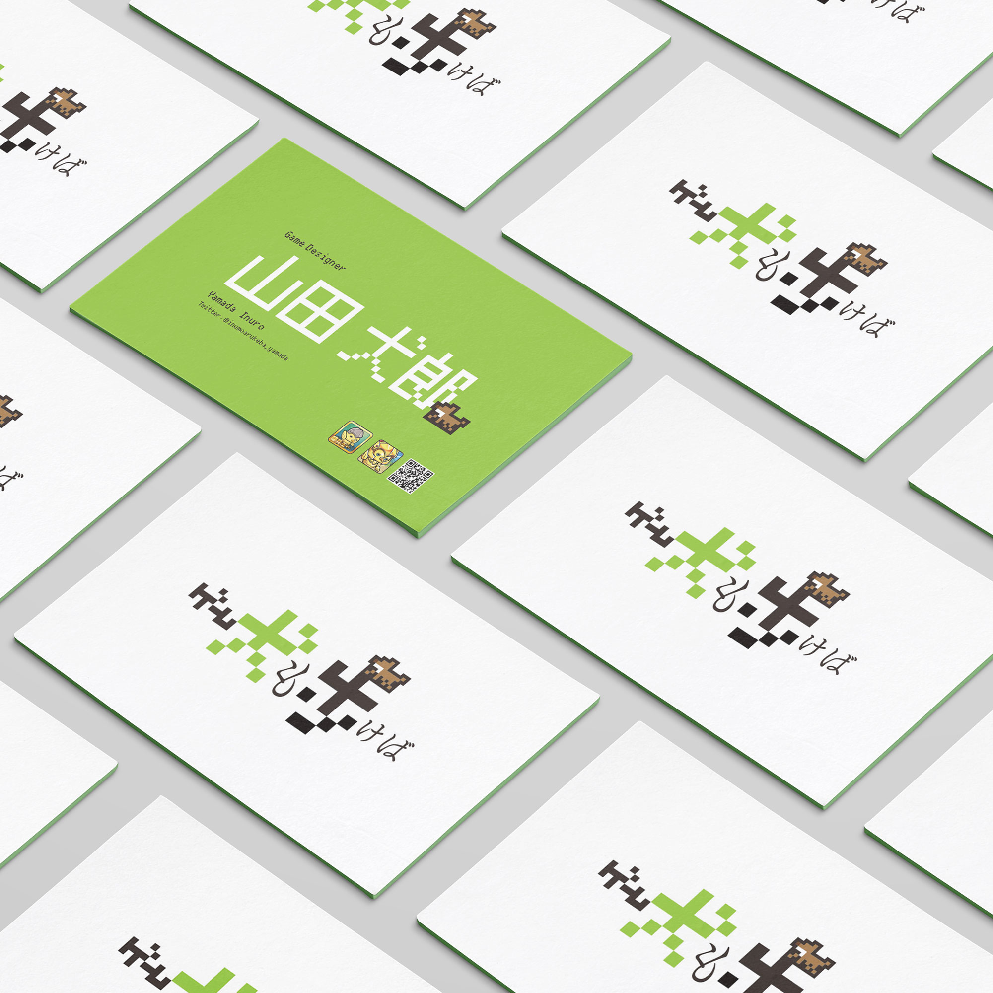 business_card_inu_2000