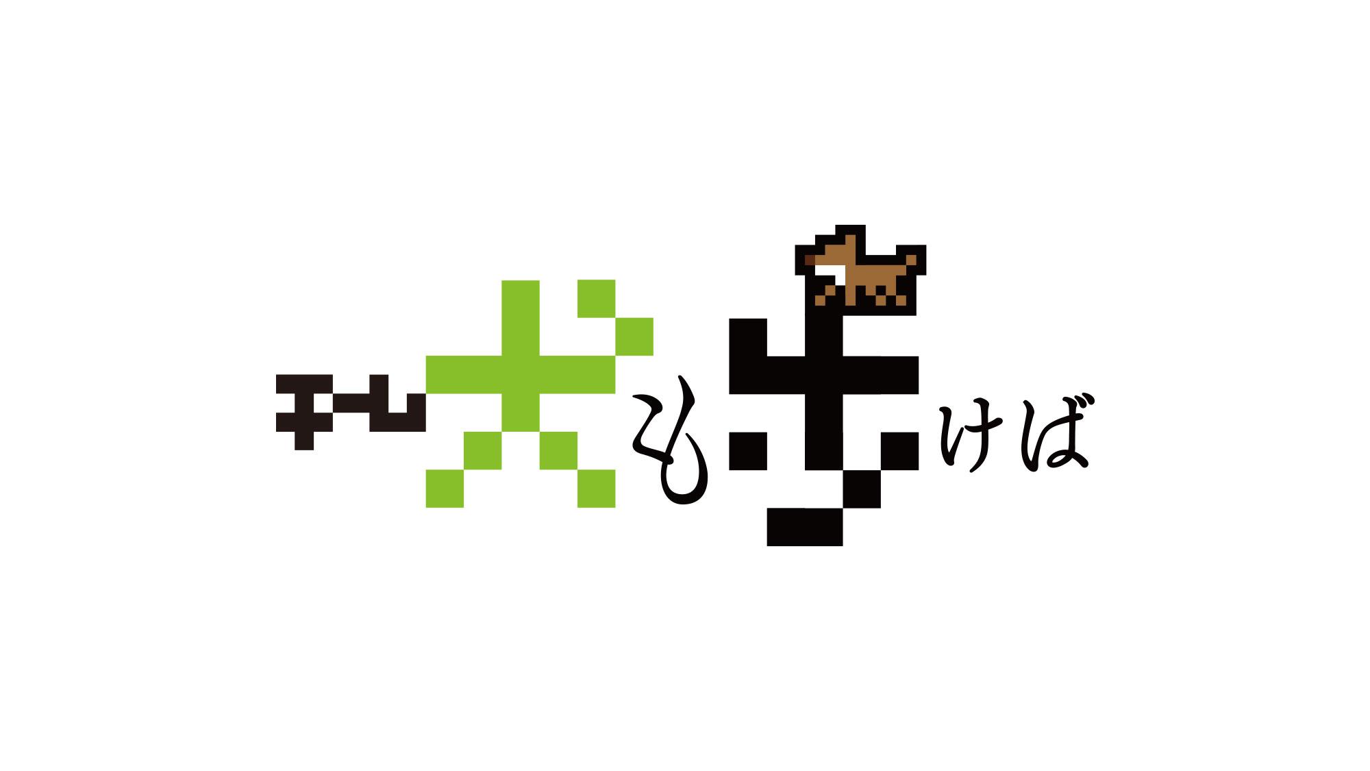 team_inu_logo_1125