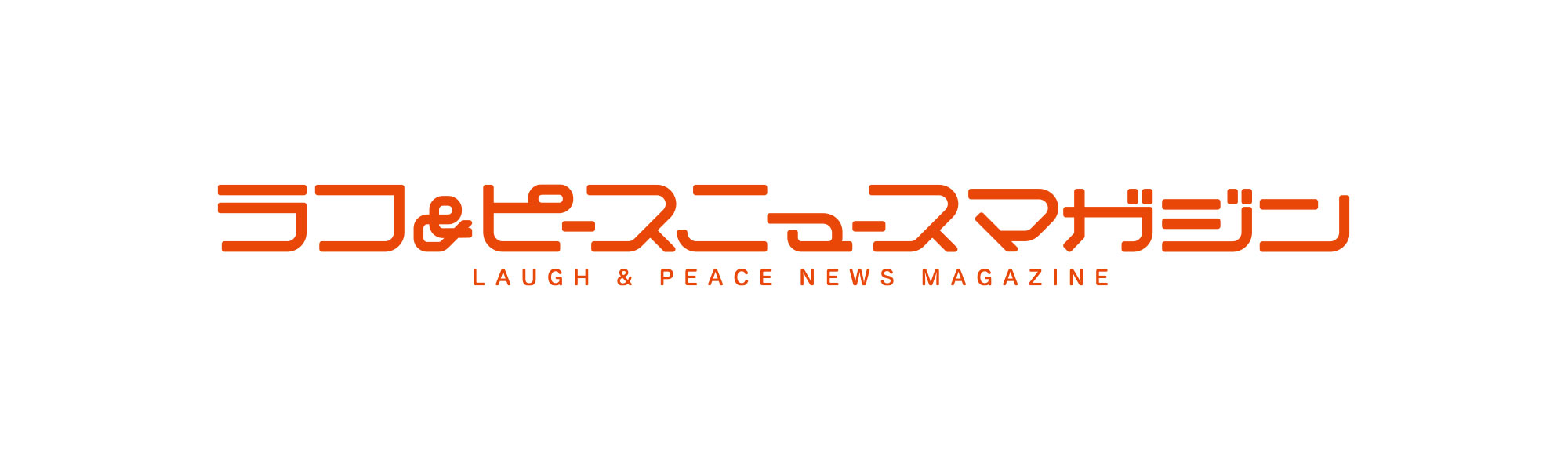 laugh_and_peace_news_magazine_logo_001