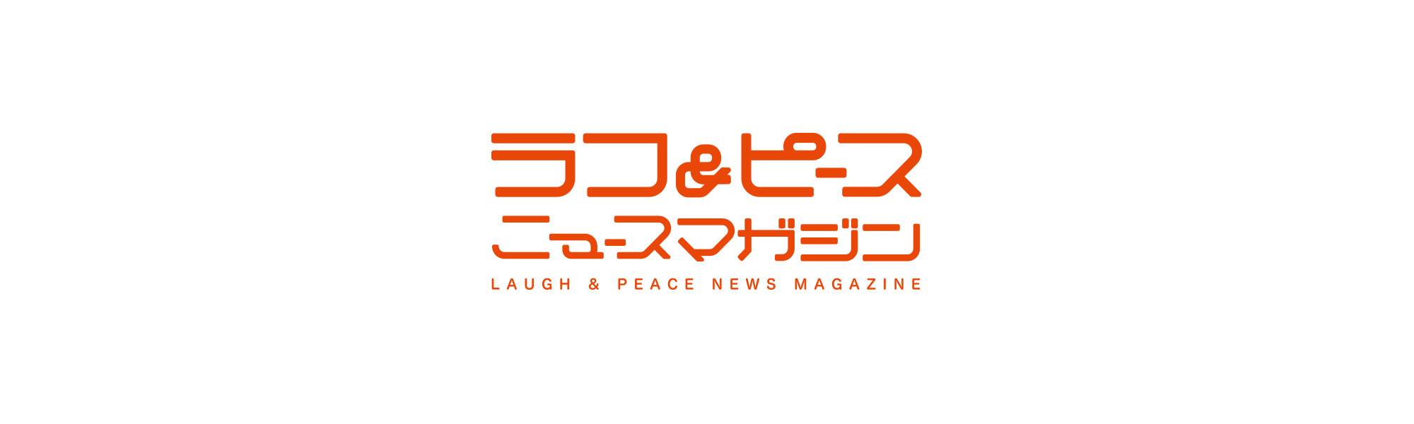 laugh_and_peace_news_magazine_logo_002