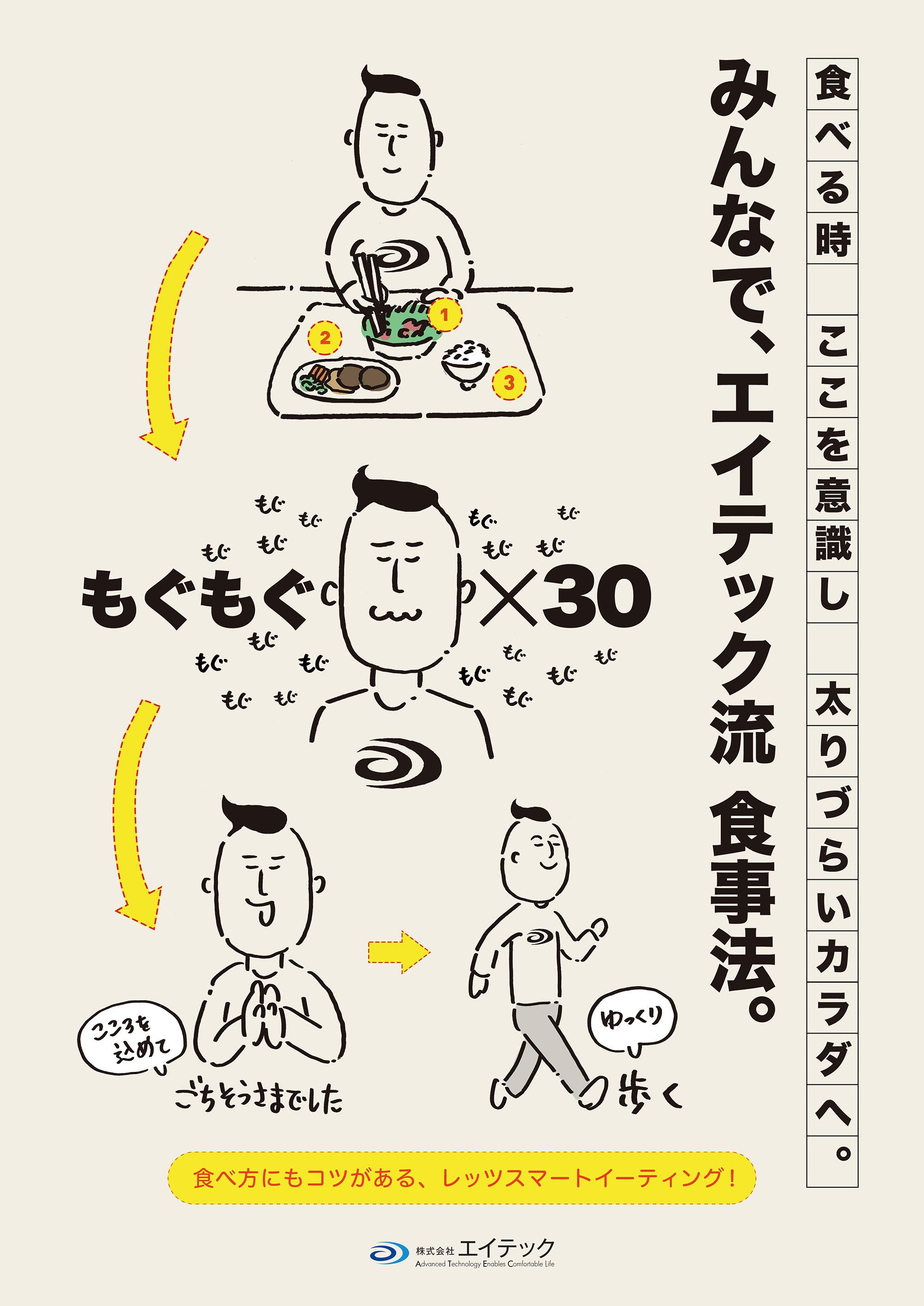 atec_poster_2_2000