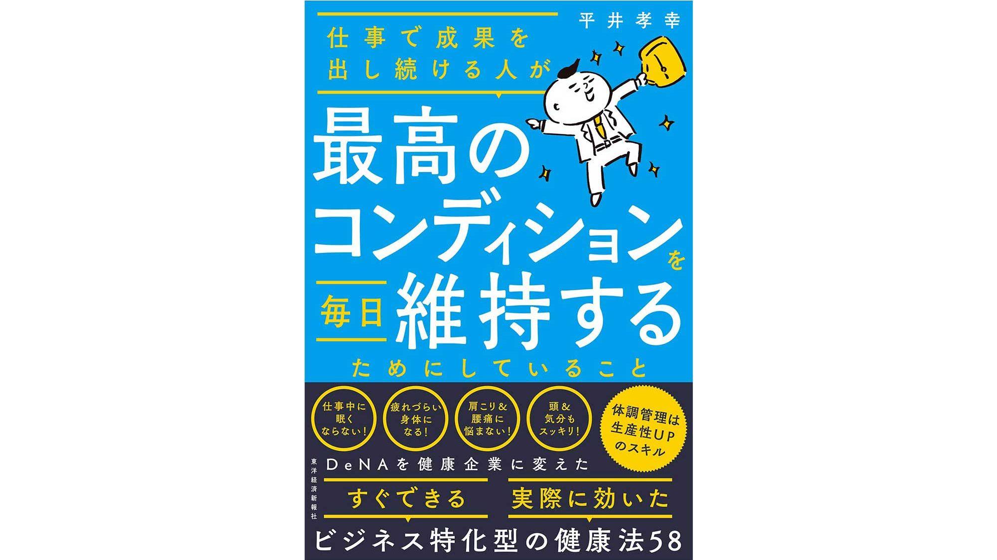 toyokeizai_shiiba